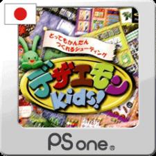 Dezaemon Kids! for PSP