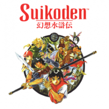 Suikoden for PSP