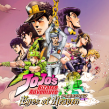 JOJO'S BIZARRE ADVENTURE: EYES OF HEAVEN for PS4