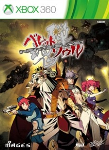 Bullet Soul -Infinite Burst- for XBox 360