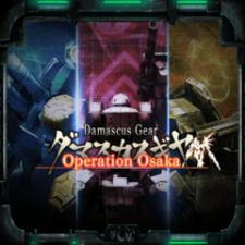 Damascus Gear: Operation Osaka for PS Vita