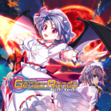 Touhou Genso Rondo: Bullet Ballet for PS4
