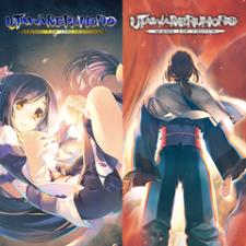 Utawarerumono: Mask of Deception and Truth Bundle for PS Vita