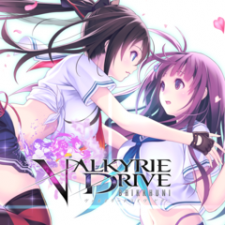 VALKYRIE DRIVE -BHIKKHUNI- for PS Vita